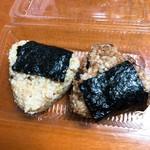 玄米食の店 のら - 玄米おにぎり(テイクアウト)