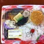 しまだフーズ有限会社 - 日替わり弁当 [ 魚 ]