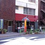 東京月島 まくら木 - 一見喫茶店風です