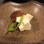 布施酒場かい - クリームチーズと奈良漬