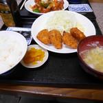 二味ラーメン - 2018/11/☆  日替ランチ  えびカツ 600円