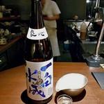ひのと - 一白水成 特別純米(冷や)
