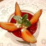 洋食屋 銀座グリルカーディナル - パンナコッタ@果実感ある苺ジャムたっぷりのパンナコッタ