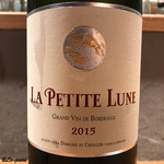 肉バルサンダー - LA PETTTE LUNE ROUGE 2015