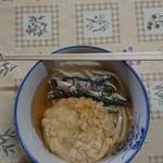 宮川製麺所 - うどん(小)と玉ねぎ天