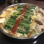 いっぱち  - ゆず醤油モツ鍋