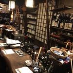 97280870 - 店内写真  うーん昔の日本
