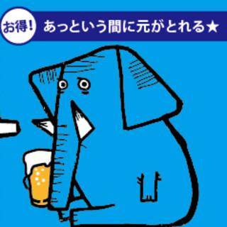 ☆毎日、お好きな自社手造りビールハーフパイント1杯サービス☆