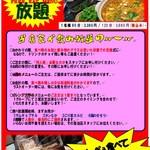 こり家 - 韓国料理&焼肉食べ放題3380円