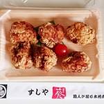 97282031 - 若鶏の竜田揚げ 500円+税 2018/11