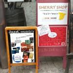 Sherry club -