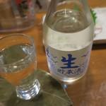 海鮮居酒屋山水 - 男山 冷酒