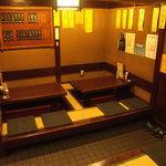 居酒屋 一ノ蔵 - 堀こたつテーブル  6~8名様で個室感覚で!