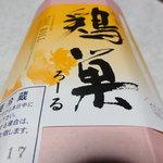 9729815 - 前日に家族が買って来た、鶏巣(とす)ろーる  ¥900