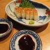 Kamiyama - 料理写真: