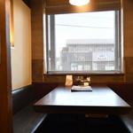 仙台炭焼き 牛たん欅 - 4名・6名個室