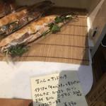 ミッチのパン工房 - パンも生ハムの塩気があっていて凄く美味しかった(^^)       ⭐︎4.5