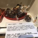 ミッチのパン工房 - 作るのに3日間もかかる絶品のカヌレ(^.^)       ⭐︎4.6