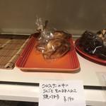 ミッチのパン工房 - このクロワッサンも凄く美味しかったです(^-^)。       ⭐︎4.5