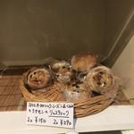 ミッチのパン工房 - シナモンとレーズンの香りと酸味が相性バッチリ(^^)       ⭐︎4.3