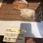 ミッチのパン工房 - 生地の味が力強い味わい(^^)。       ⭐︎4.2