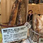ミッチのパン工房 - 1週間常温で熟成させると旨味がアップします(^^)       ⭐︎4.6
