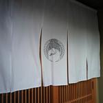 97295622 - 暖簾(のれん)