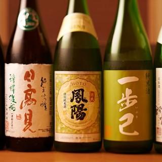 著名な銘柄、知る人ぞ知る酒。新しい日本酒との出会いがここに