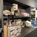 Japanese Soba Noodles 蔦 - お土産醤油Soba売ってます。