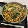 吉野屋 - 料理写真:味噌煮込みうどん  普通サイズ   720円