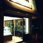 シュール洋菓子店 - お店の外観