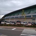 かむかむ - サンテンの横に巨大なスポーツセンターがありますが・・・