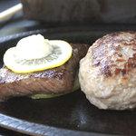 9730600 - ステーキ&ハンバーグのアップ