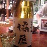higashinakanoshimomiya - 『橘屋』(宮城)純米吟醸