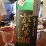 ひがし中野 しもみや - 『於茂多加(おもたか)』(宮城)亀の尾 純米吟醸 生原酒