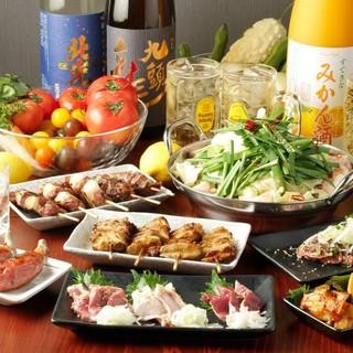 <大満足!4種類>もつ焼、鍋…飲み放題コース◆4,000円~