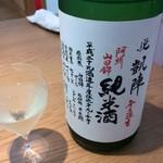 日本料理 鶴寿 - 悦凱陣