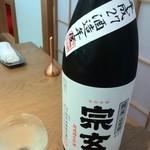日本料理 鶴寿 - 宗玄