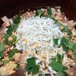 日本料理 鶴寿 - 茗荷ご飯