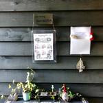 cafe-dining Kan-KURA - ドア手前のディスプレイ