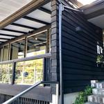 cafe-dining Kan-KURA - テラス席の外観