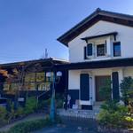 cafe-dining Kan-KURA - 蔵のある外観