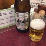 97309385 - ビール 中瓶 550円。