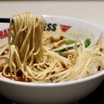 イップウドウ ラーメン エクスプレス - 麺リフト