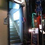 Bistro Kana - 赤札堂の並び、駅近です。