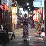 ポコペンのペコポン - 福岡市中央区渡辺通りの三角市場です。ホンマモンの昭和レトロな小箱だらけの飲み屋集合体です。