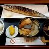 初美 - 料理写真:さんま塩焼定食(870円)☆