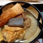 97310672 - さんま塩焼定食ゎ今の寒い時期うれしい「おでん付き」♡でしたぁ(^O^)/