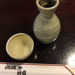 田楽木曽屋 - 日本酒 熱燗 ¥450