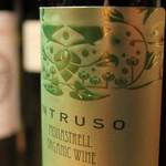 バスクバル・チャコリ - 秀逸オーガニックワイン